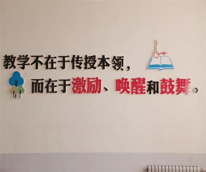 济南协和双语实验学校初中部召开期...